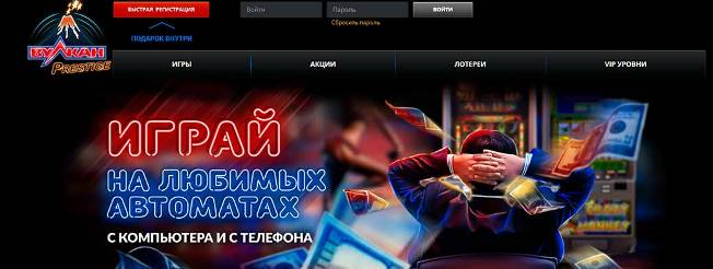 Карты poker club royal